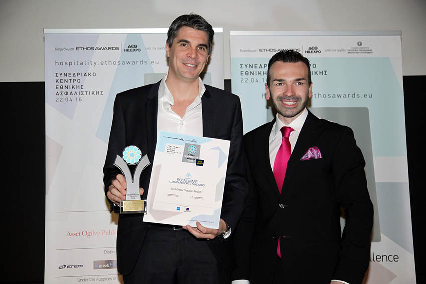 aldemar-awards