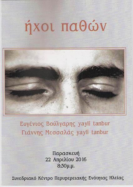 hxoi-pa8wn