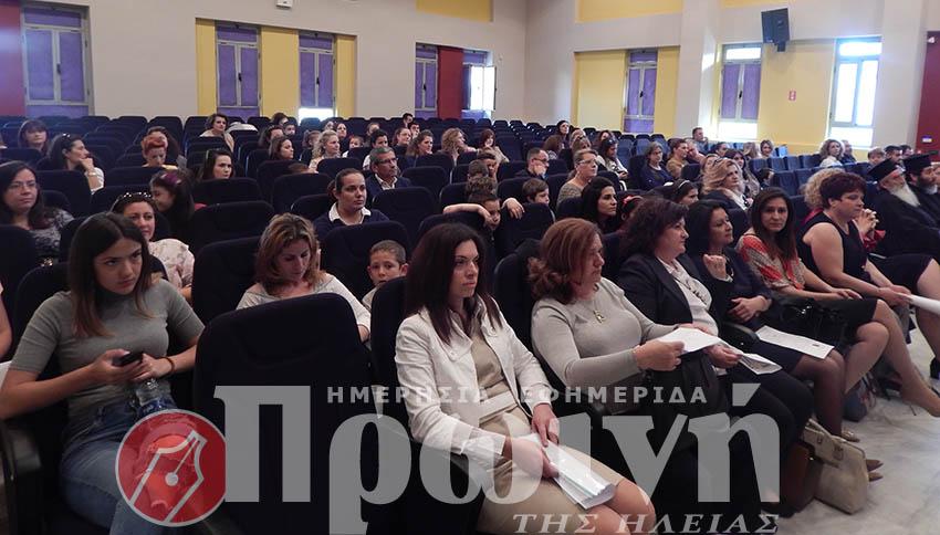 nipia-via5