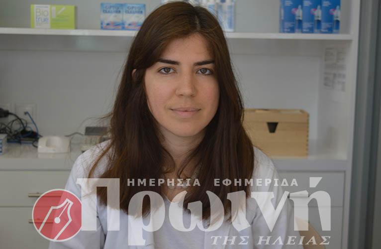 zogopoulou-kazakos-optika