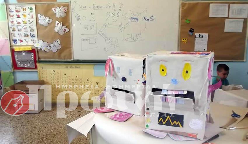 8dim-robot