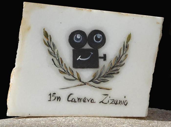 camera-zizanio-award
