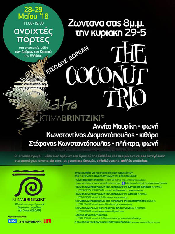coconut-brintziki