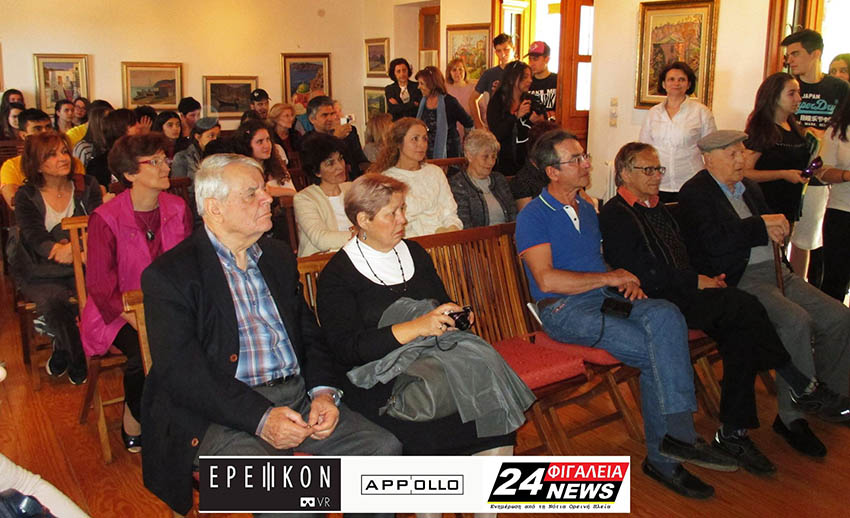 epeikon-apollo5