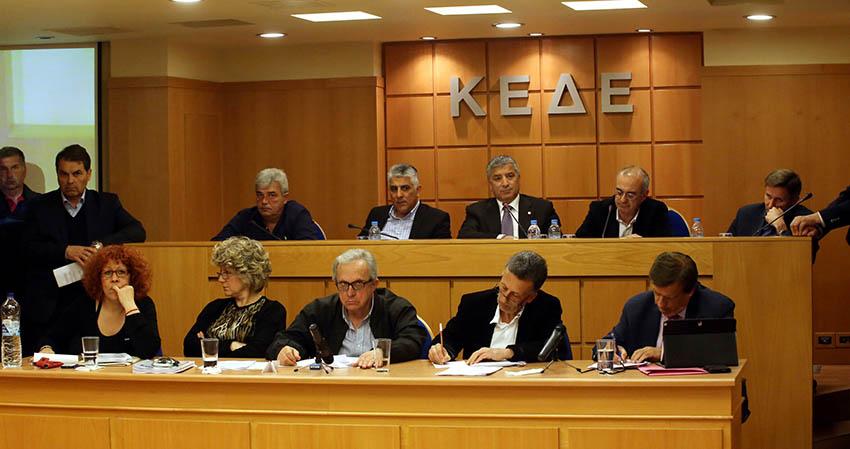 Έκτακτη συνεδρίαση της Κεντρικής Ένωσης Δήμων Ελλάδος, με αφορμή την απόφαση της κυβέρνησης για δέσμευση των ταμειακών διαθέσιμων των δήμων την Τρίτη 21 Απριλίου 2015. (EUROKINISSI/ΓΕΩΡΓΙΑ ΠΑΝΑΓΟΠΟΥΛΟΥ)