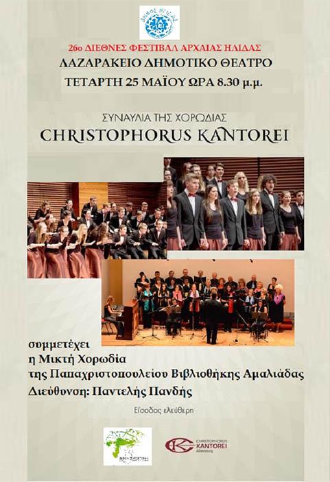 xorwdia-Christophorus-Kantorei