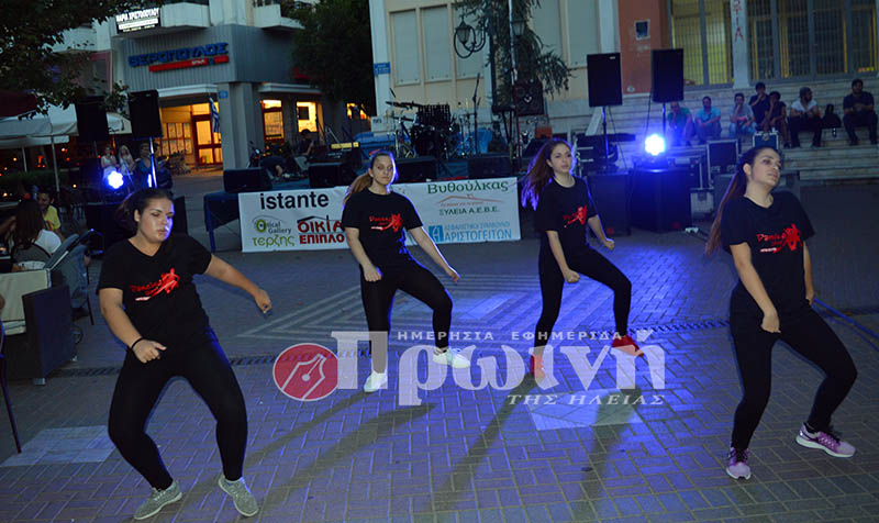 dancing-steps-emd