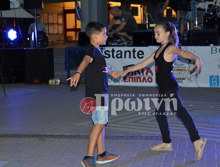 dancing-steps-emd2