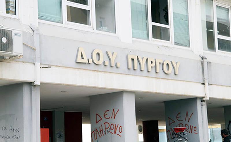 doy-pyrgou
