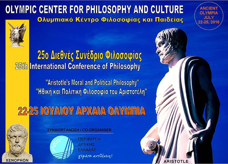25synedrio-filosofias-olympia