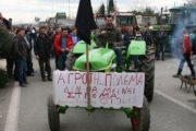Βγαίνουν στους δρόμους από 20 Ιουλίου οι αγρότες