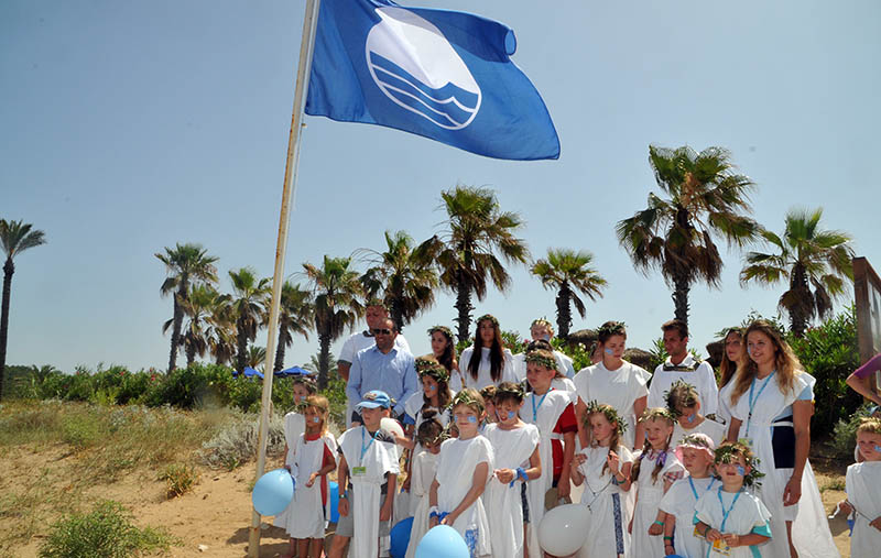 grecotel-blue-flag