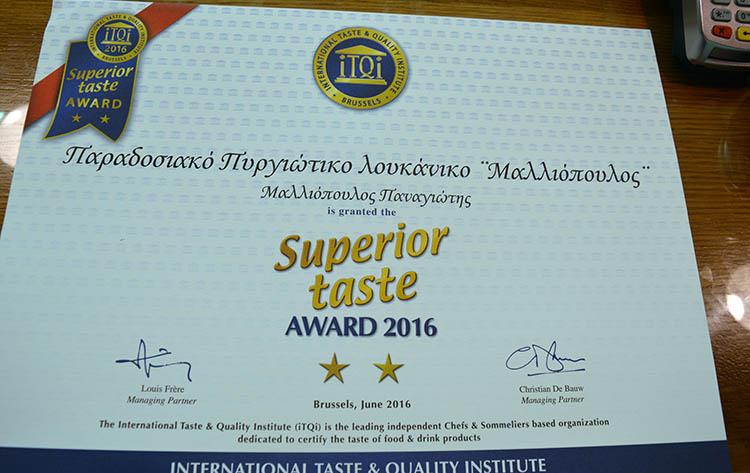 malliopoulos-loukaniko-award
