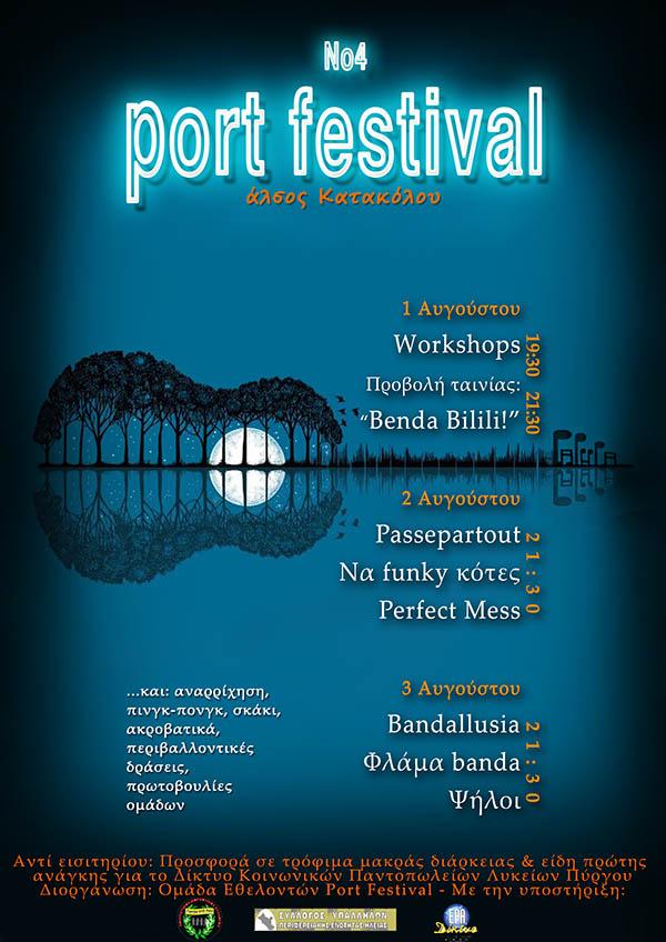 port-festival4-poster