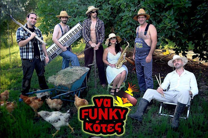 funky-kotes