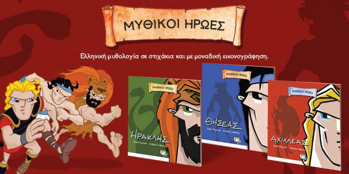 muthikoi-irwes-vivlia-olympia