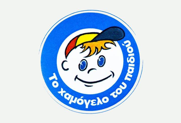 xamogelo-tou-paidiou-logo