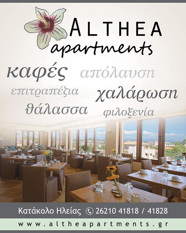 althea-apartments-ad