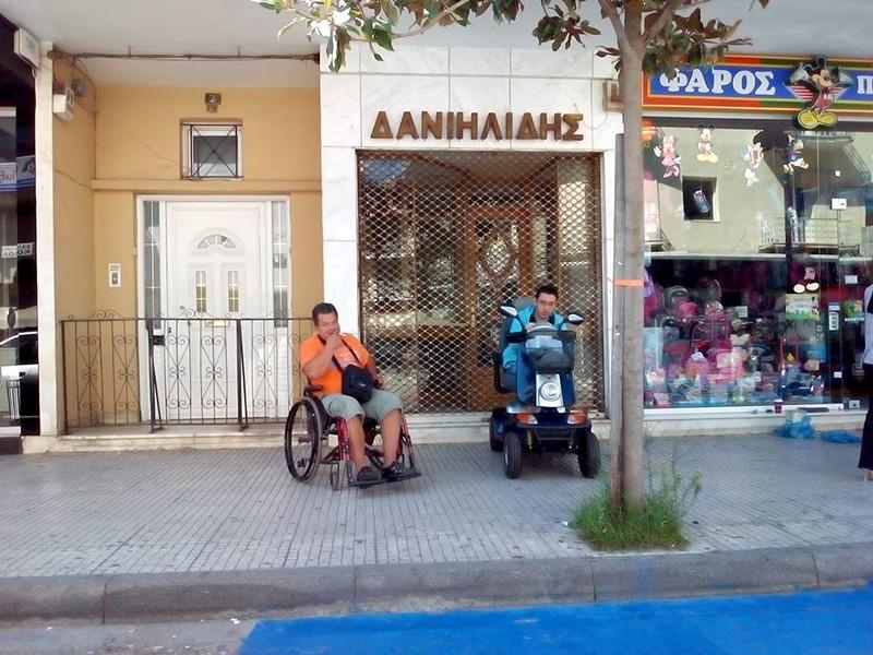 amea-freskarisma-parking4
