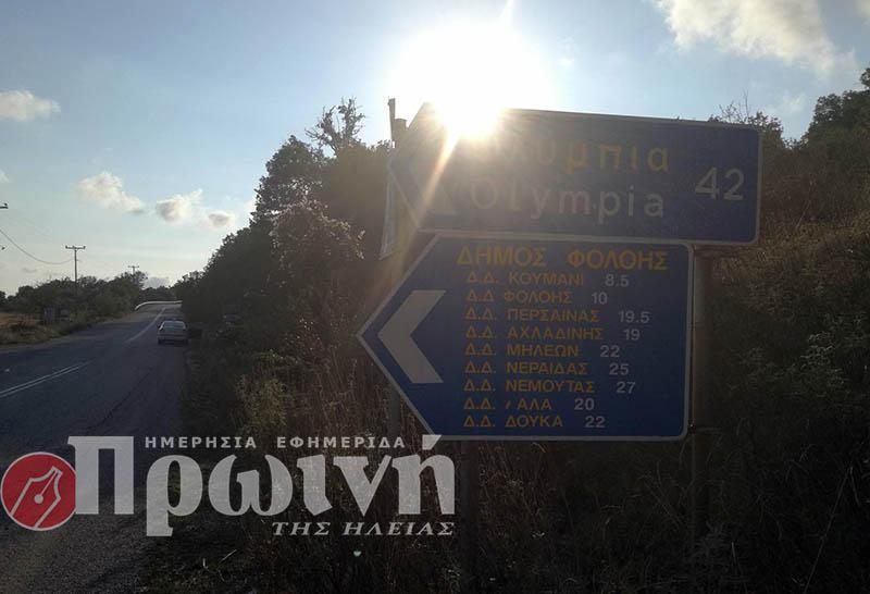 ethniki111-olympia