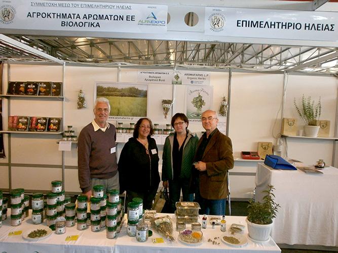 aroma-farms8