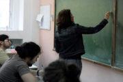 Νέες προθεσμίες αιτήσεων για απόσπαση εκπαιδευτικών για την Δευτεροβάθμια Εκπαίδευση κλάδων ΠΕ 81, ΠΕ82, ΠΕ83, ΠΕ 84, ΠΕ 85, ΤΕ 02.02