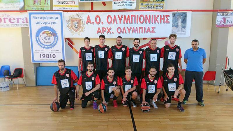 olympionikis