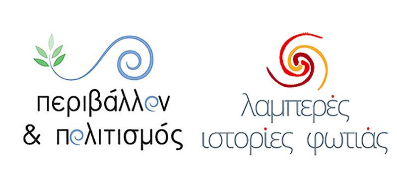 perivallon-politismos-logo