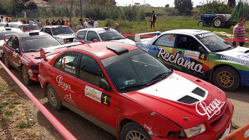 rally-amaliada2