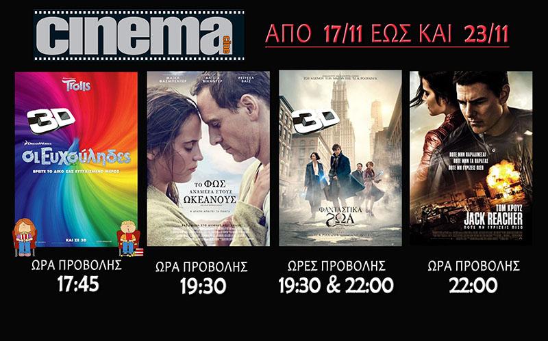 cine-cinema-18-11-2016