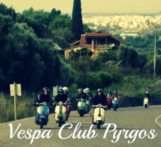 vespa-club5
