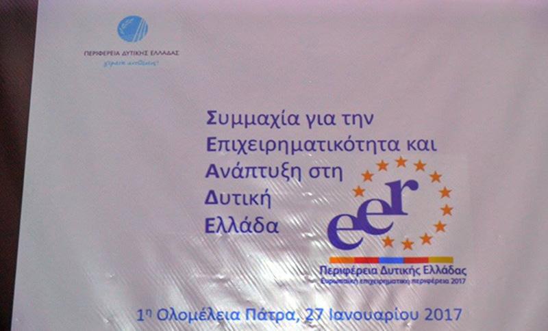 ds-perifereia-zafeiris3