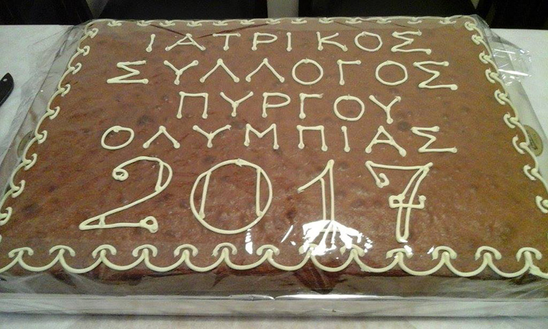 iatrikos-sullogos-pita3