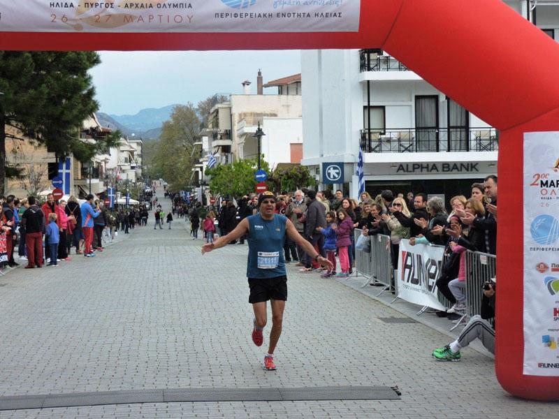 maratoniosdeyteros