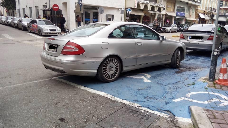 parking-amea