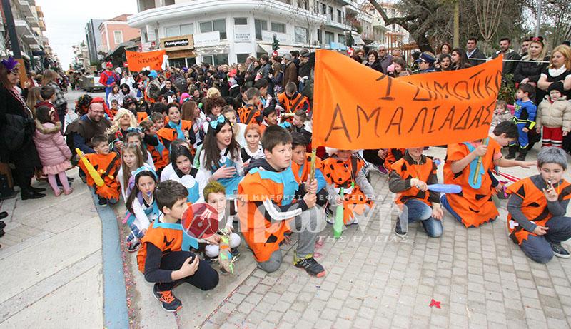 karnavali-amaliadas6
