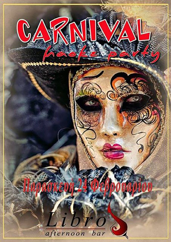 libro-carnival