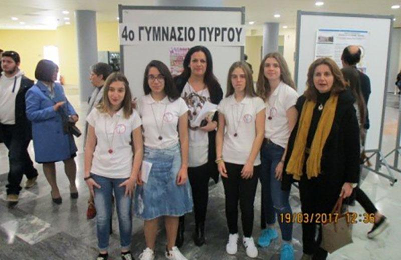 4ο-gymnasio-pyrgou-imerida-egkefalos-1