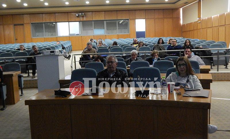 agrotes-seminario-forologia-asfalistiko-2