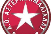 Αστέρας Αμαλιάδας: Αναβλήθηκε η εκδίκαση της έφεσης