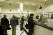 Τράπεζες: Xρεώνουν την έκδοση του PIN και την ανανέωση της κάρτας