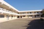Επείγουσα ανακοίνωση από το Δήμο Ανδραβίδας-Κυλλήνης: Παράταση εγγραφών στο Ι.Ε.Κ Λεχαινών