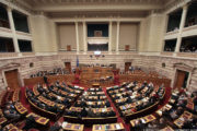 Ψήφος εμπιστοσύνης, ψήφος ανοχής, ψήφος δυσπιστίας: Ποιες οι διαφορές και ποιες οι κοινοβουλευτικές διαδικασίες