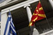 """Ο εκπρόσωπος του Σιν Φέιν χαιρετίζει την """"ιστορική συμφωνία"""" μεταξύ Ελλάδας και πΓΔΜ"""