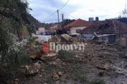 Τρόμος πάνω από το Λέπρεο: Κινδυνεύει το χωριό-Αναμένεται να κηρυχθεί σε έκτακτη ανάγκη