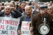 Στην αυριανή κινητοποίηση στην Πάτρα συνταξιούχοι της Αμαλιάδας