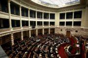 Στη Βουλή τα σοβαρά προβλήματα του ΓΟΕΒ