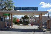 «Οι εφημερίες της Ν.Μ. Αμαλιάδας θα στηριχθούν με κάθε τρόπο»: Διαβεβαιώσεις Γ.Γ. Υπ. Υγείας σε Μπαλαούρα, Μπαξεβανάκη, Σαλτάρη