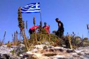 Δήμαρχος Φούρνων: Η ελληνική σημαία κυματίζει ακόμη στη βραχονησίδα