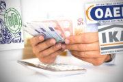 Τον Μάρτιο η ρύθμιση των 120 δόσεων στα ταμεία